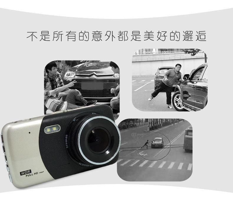 Camera Hành Trình Ô Tô X002