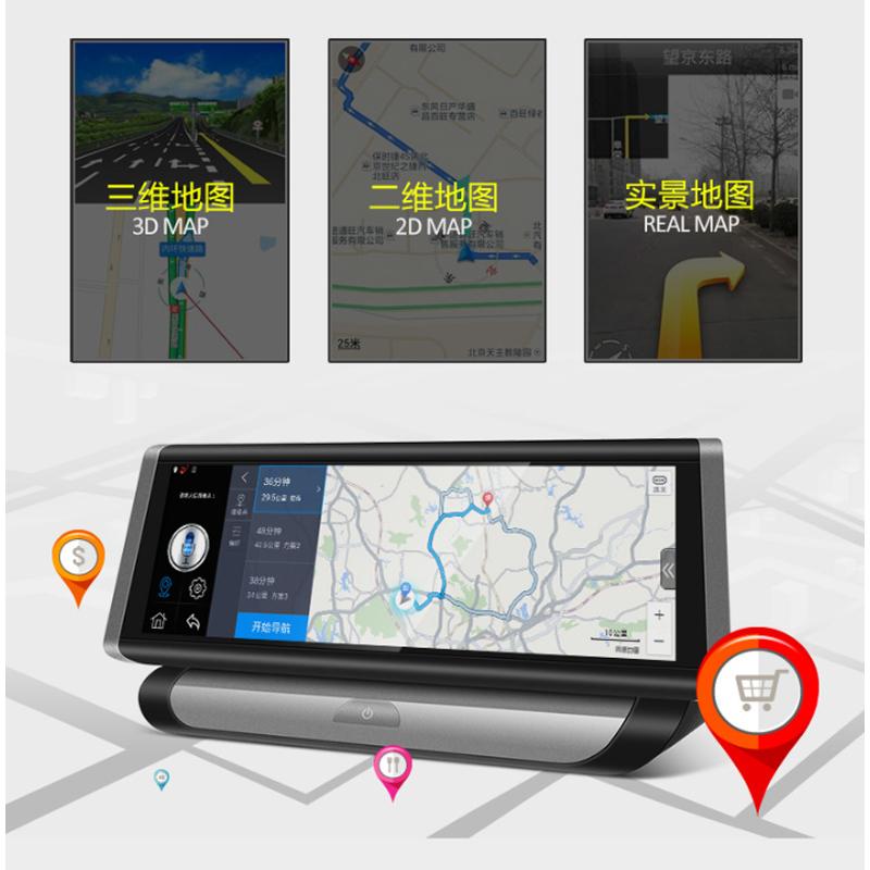 Camera Hành Trình Androi A818 8Inch 4G Phát Wifi, Quản Lý Xe Từ Xa