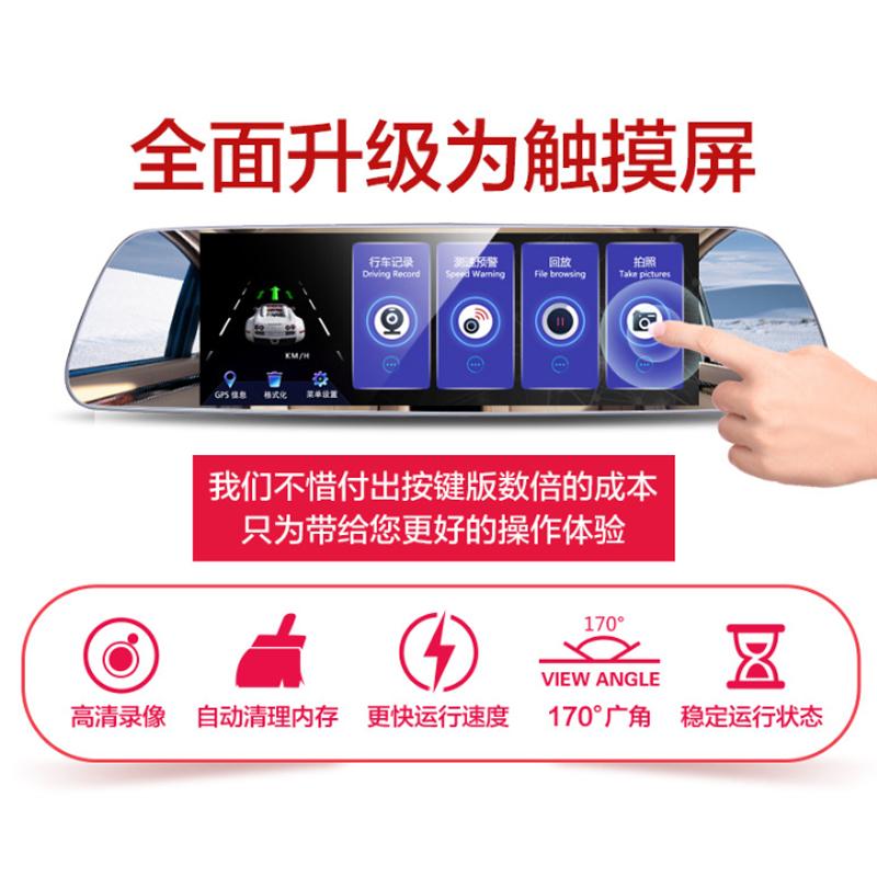 Camera Hành Trình Cảm Ứng 10 Inch Androi X1 4G Phát Wifi, Có GPS Dẫn Đường Hiển Thị Tốc Độ, Quản Lý Xe Từ Xa