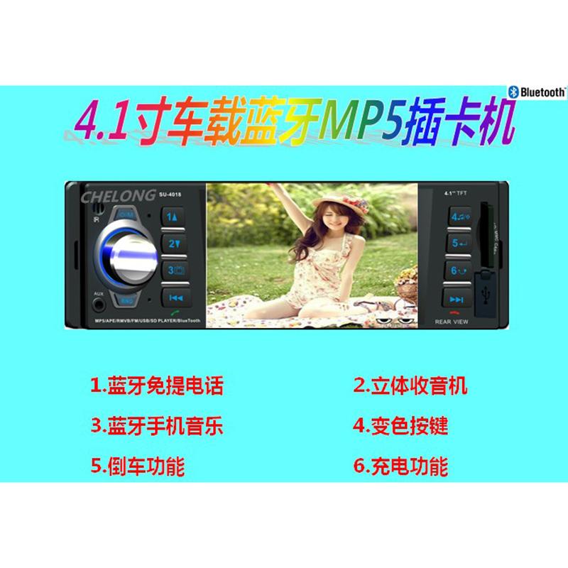 Đầu Phát Nhạc MP5 1 Din Màn Hình 4.1 In Bluetooth SU-4018
